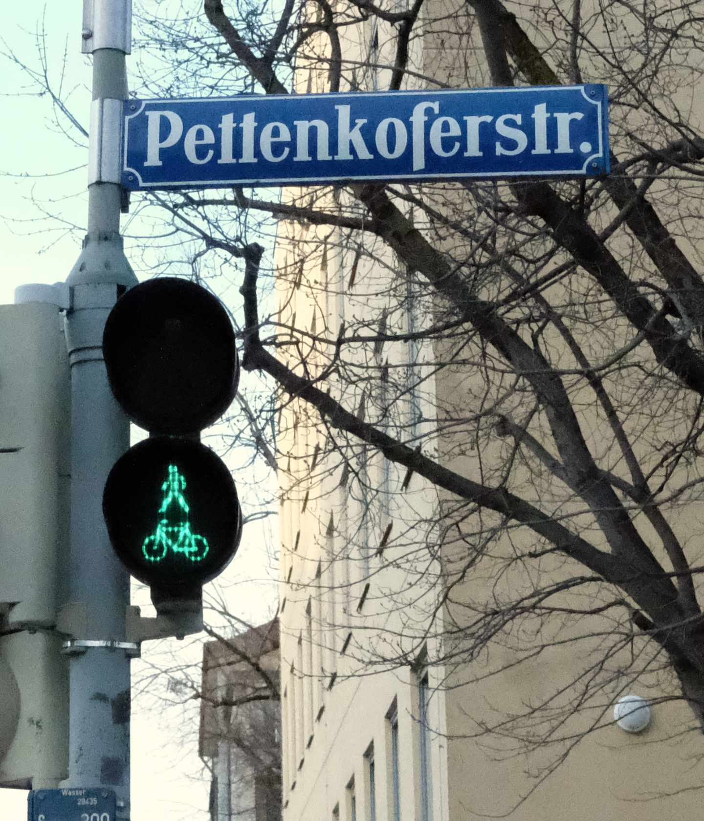 The Pettenkofer Street in Munich